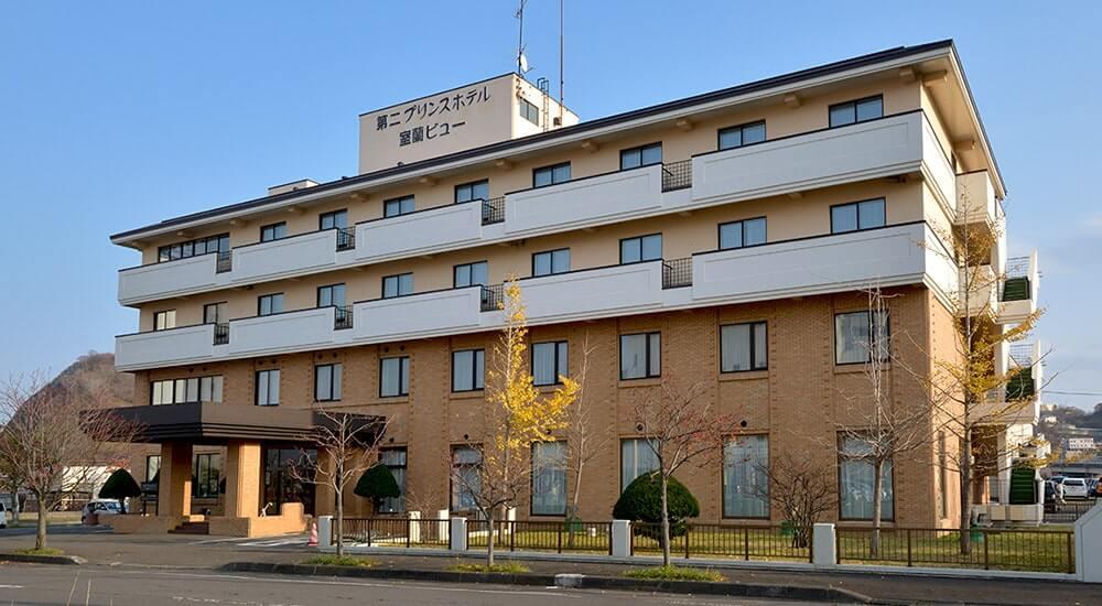第二プリンスホテル<br>室蘭ビュー